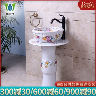 Ceramic sanitary ware balcony is suing small family toilet lavabo of rib pillar color sink courtyard