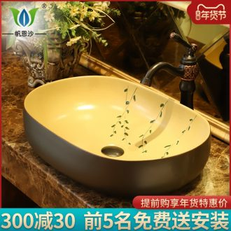 Jingdezhen ceramic lavabo basin on the stage of the basin that wash a face the creative household ceramics willow branches toilet lavatory