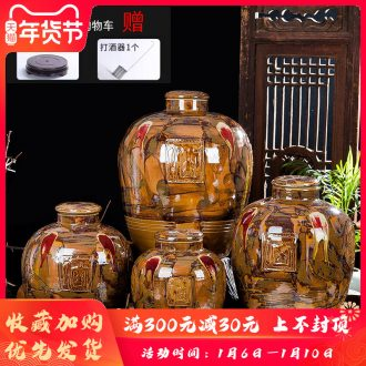 Archaize home big it 50 kg jar ceramic liquor jugs lettering jingdezhen mercifully jars cover seal