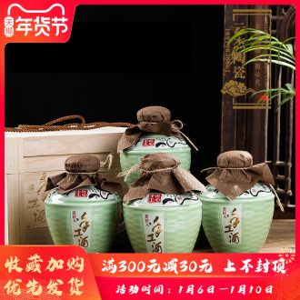 Jingdezhen ceramic bottle 1 catty 5 jins of an empty bottle pack box 1 catty 5 jins of household pot liquor jar