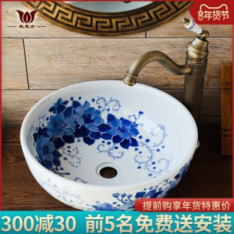 New Chinese style of blue and white porcelain balcony sink basin of single ceramic lavatory basin of restoring ancient ways is the stage art basin of home stay facility