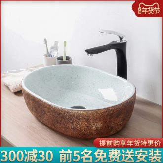 Washing machine on the balcony basin sink a single household small northern wind process the sink ceramic u.s