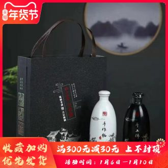 Ceramic bottle suit creative empty bottle glass sealing furnishing articles 1 catty wear black and white custom little hip gift box