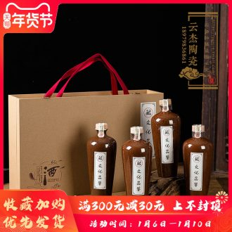 Decorative ceramic bottle bottle is empty place 1 catty jingdezhen hip flask wine bottle seal a jin of the custom