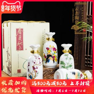 Jingdezhen ceramic bottle 1 kg pack household liquor sealing hip empty wine creative by patterns of the jar