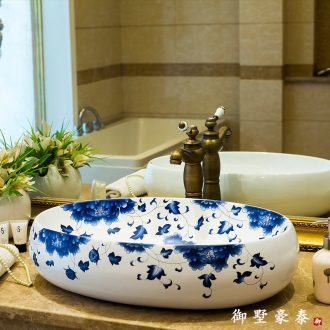 The new round of jingdezhen ceramic lavatory toilet stage basin art home European lavabo is contracted