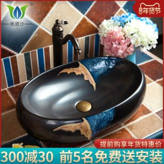 Porcelain ceramic lavabo lavatory toilet stage basin to oval contracted retro art basin that wash a face