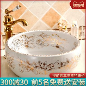 Ceramic art basin basin sink toilet small Europe type restoring ancient ways round basin on the lavatory basin
