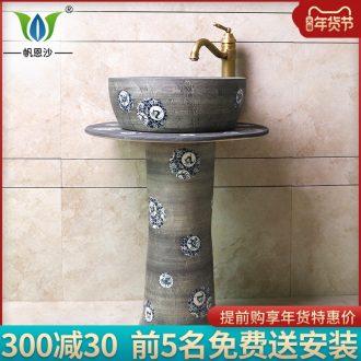 The Set basin sink sink basin ceramic column lavatory art basin floor toilet