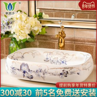On the ceramic basin oval restoring ancient ways is the sink basin large square sink archaize basin sinks