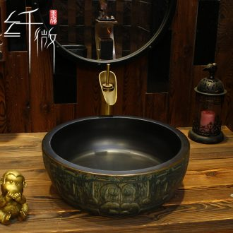 Archaize ceramic stage basin round European art basin sink basin bathroom sinks for wash one household