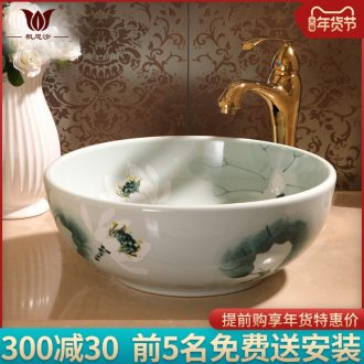 The balcony sink rural art basin stage basin of Chinese style fashion ceramic face basin sinks xiao - he flower round