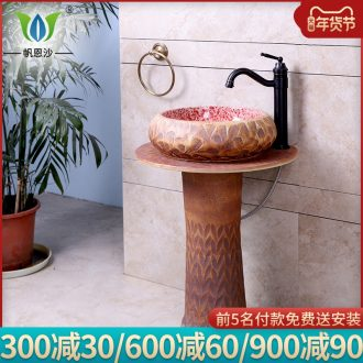 The Lavatory floor pillar basin ceramic indoor and is suing contracted decorate the sink