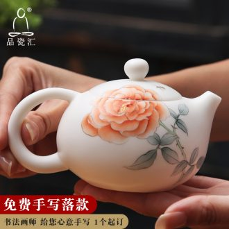 The Product porcelain sink ceramic teapot xi shi pot of pure manual hand - made white porcelain Chinese white teapot household new Chinese style tea set