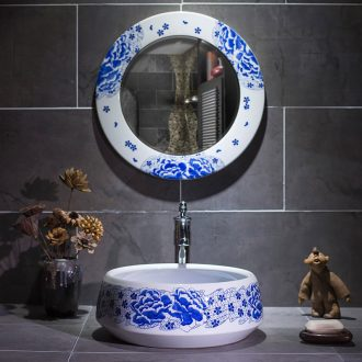 Jingdezhen blue and white porcelain sink basin ceramic art stage basin round toilet lavatory household balcony