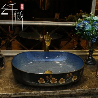 European stage basin sink art ceramic lavatory basin that wash a face more oval basin home for wash basin