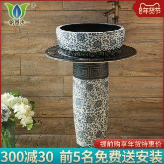 Jingdezhen ceramic lavatory one - piece column basin to the balcony art basin toilet lavabo