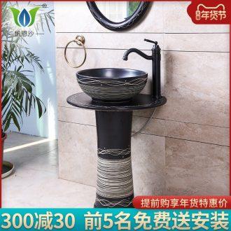 Ceramic sink basin small pillar type lavatory minimalist art on floor lavabo one - piece basin