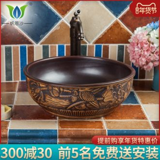 On the ceramic basin to circular contracted bowl sink Europe type restoring ancient ways the stage basin sink basin simple carving