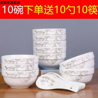 Only 10 to big bowl of jingdezhen ceramic edge bowl of rice bowl to ultimately responds soup bowl bowl daily Chinese style household jobs