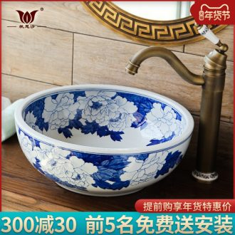 Chinese blue and white porcelain bowl lavatory toilet stage basin of the basin that wash a face restoring ancient ways of archaize sink hand basin