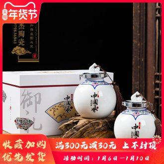 Jingdezhen ceramic bottle 1 catty Chinese wind liquor bottle is empty jars decorated in bulk wine bottle seal small jugs