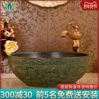 Jingdezhen ceramic balcony sink art stage basin of continental basin bathroom archaize restoring ancient ways the pool that wash a face is small