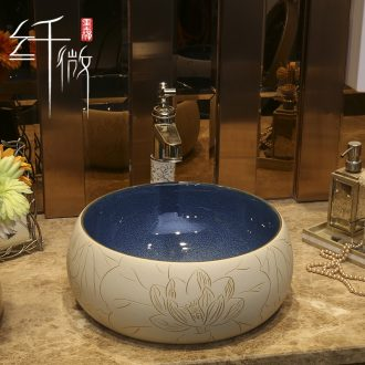 Household washing basin stage basin round art ceramic basin bathroom sinks the basin that wash a face on the sink
