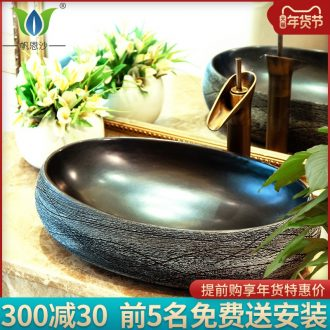 Restore ancient ways the stage basin to the oval ceramic art basin basin sink black big toilet