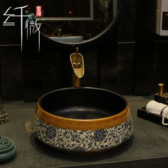 Archaize stage basin round the sink basin character art home for wash gargle balcony ceramic sinks blue and white
