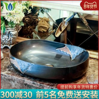 American retro stage basin basin oval toilet lavabo Mediterranean stage art ceramic wash basin