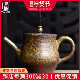 Tao fan manual undressed ore coarse pottery filter ceramic teapot hand grasp to burn pot of hand embryo kung fu tea teapot