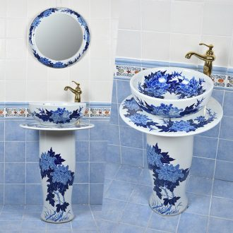 Jingdezhen porcelain ceramic lavatory basin is suing lavabo courtyard column pillar toilet lavabo