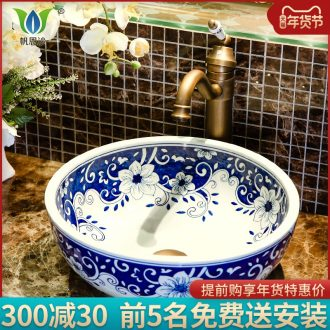 Lavabo of blue and white porcelain art ceramic stage basin sink bowl lavatory washing toilet wash face basin to restore ancient ways