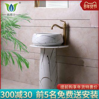Lavabo ceramic column basin pillar type lavatory small family one small mini toilet floor