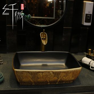 Water basin ceramic wash a face to the stage basin oval restoring ancient ways of household square art basin basin bathroom to wash your hands