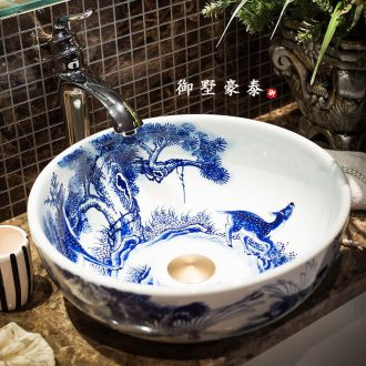 The New Chinese blue and white porcelain lavatory toilet lavabo art stage basin household circular water basin