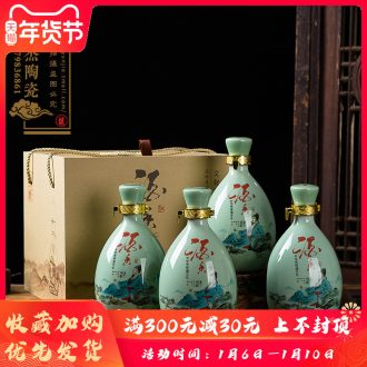 Jingdezhen ceramic creative an empty bottle sealed ceramic wine bottle 1 catty decoration gifts, a jar of wine