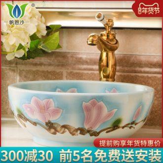 Easy on the lavatory basin ceramic art basin basin small restoring ancient ways round home toilet lavabo