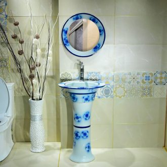 The Lavatory toilet pillar basin integrated is suing balcony sink ceramic art basin floor for wash gargle