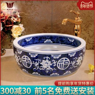 Hand - made ceramic art basin that wash a face to wash your hands wash basin on the blue and white porcelain basin basin toilet Chinese style restoring ancient ways