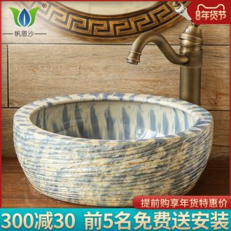 Ceramic toilet stage basin round sink basin of Taiwan art basin that wash a face wash dish jingdezhen restoring ancient ways is small
