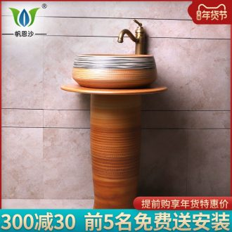 Pillar basin one - piece jumpsuits ceramic art the basin that wash a face contracted landing independent toilet sink basin