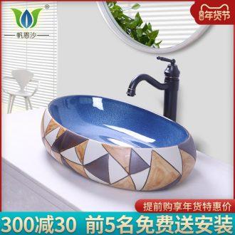 The stage basin of household ceramic art oval sink basin sinks creative wind bathroom sink The balcony