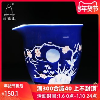 Fair quality porcelain sink ceramic cup points tea is tea sea blue and white porcelain tea set tea service beaming