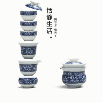 Creative household ceramic crack of blue and white porcelain cup kung fu tea set to receive a portable bag travel office tea set