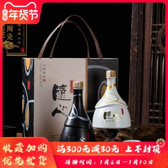 Jingdezhen household ceramics hip an empty bottle seal wine bottle wine wine jar 1 catty the packed with black and white