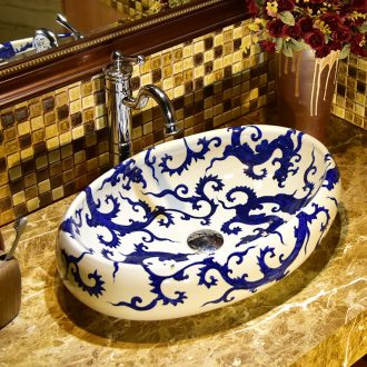 The stage basin of modern ceramic art basin sinks basin oval toilet lavabo, The balcony continental basin