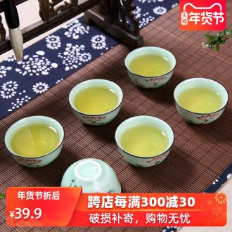 Household ceramic celadon hand - made mini kunfu tea cup set small 6 only a single cup tea cup of tea