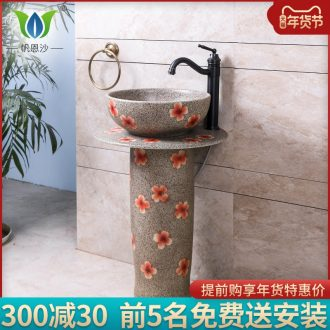 Ceramic basin is suing garden pond was the post column basin floor toilet lavabo, the small family